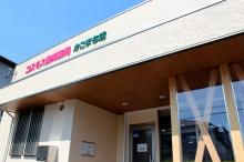 コスモス調剤薬局 かこまち店が開局しました!