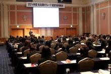 第16期 名北調剤グループ 経営方針発表会