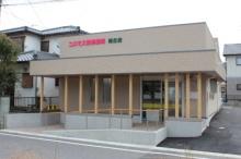 コスモス調剤薬局 晴丘店が開局しました!