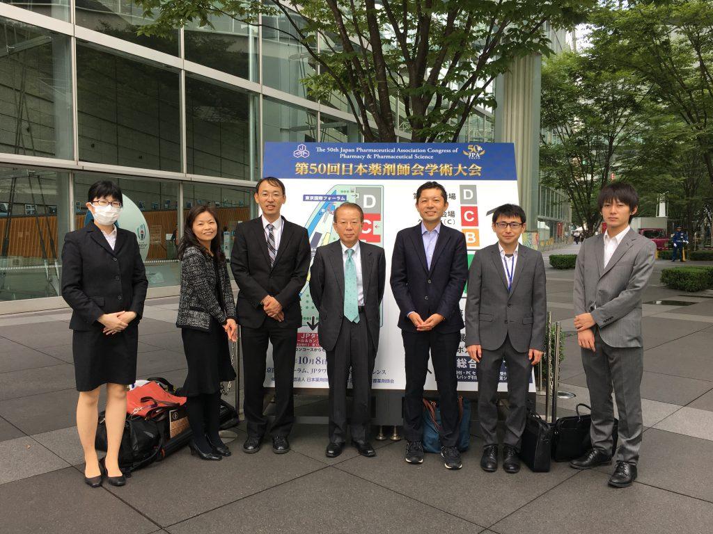 第50回日本薬剤師会学術大会で発表を行いました!
