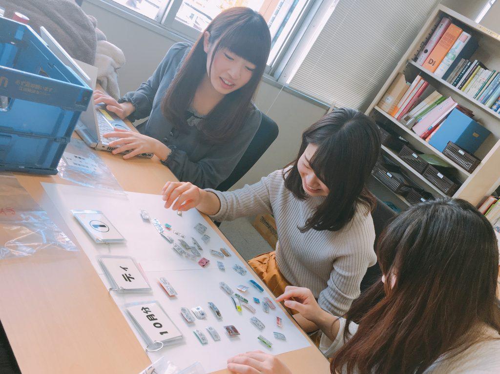 1年目コスモスパートナー「本部勤務体験」に潜入!