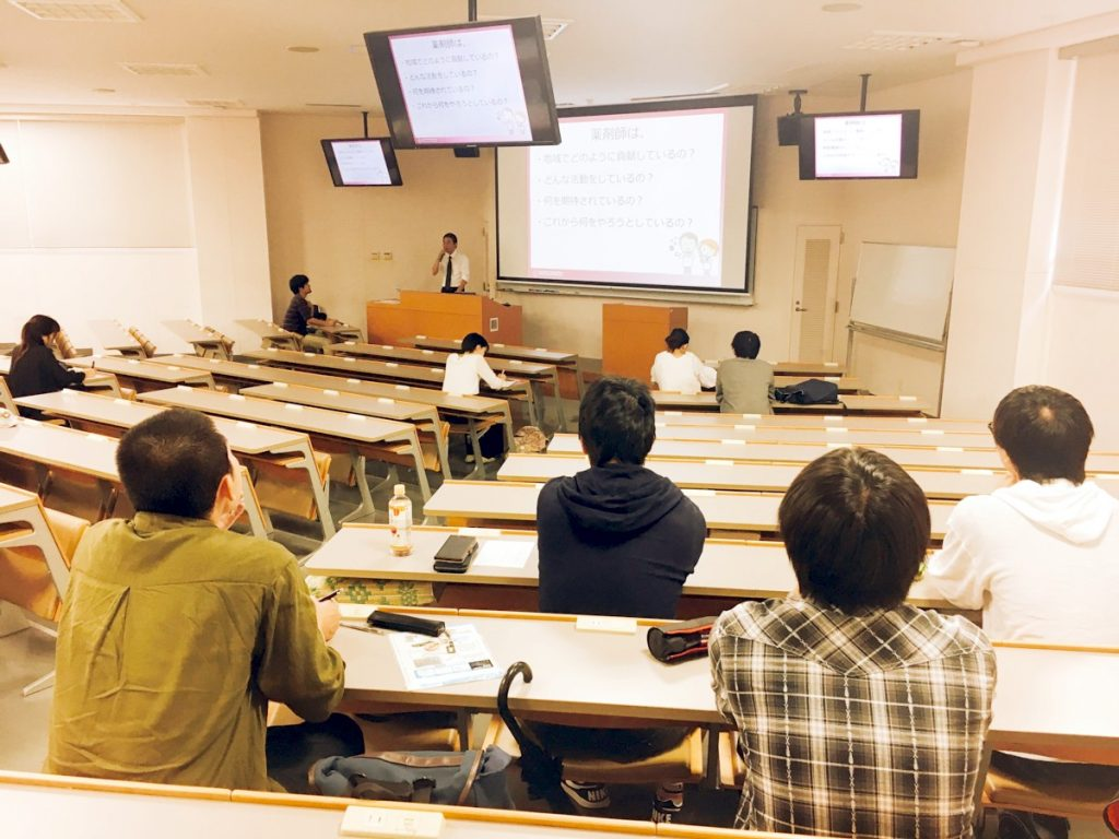 愛知学院大学薬学部で講義スタート!