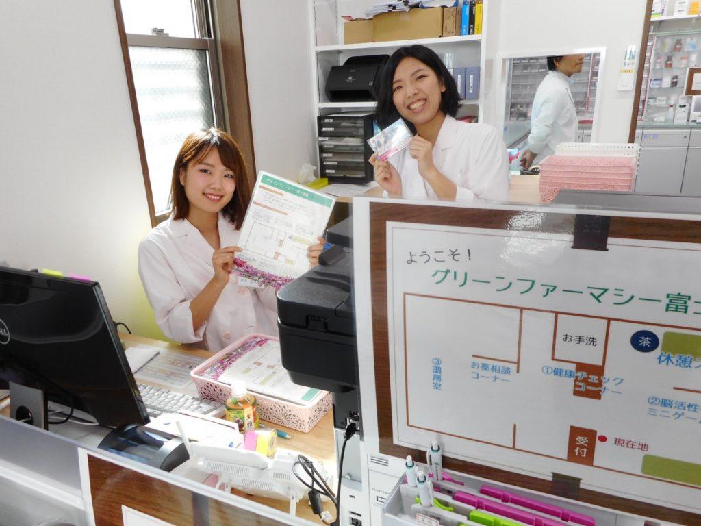 富士見店開局記念イベントを開催しました!