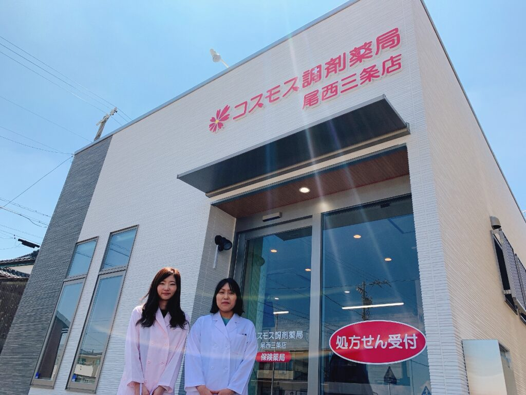 一宮市に新店舗「尾西三条店」8月オープン!