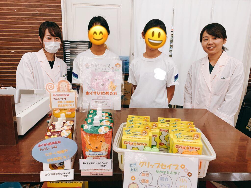 ようこそ!中学生職場体験!!