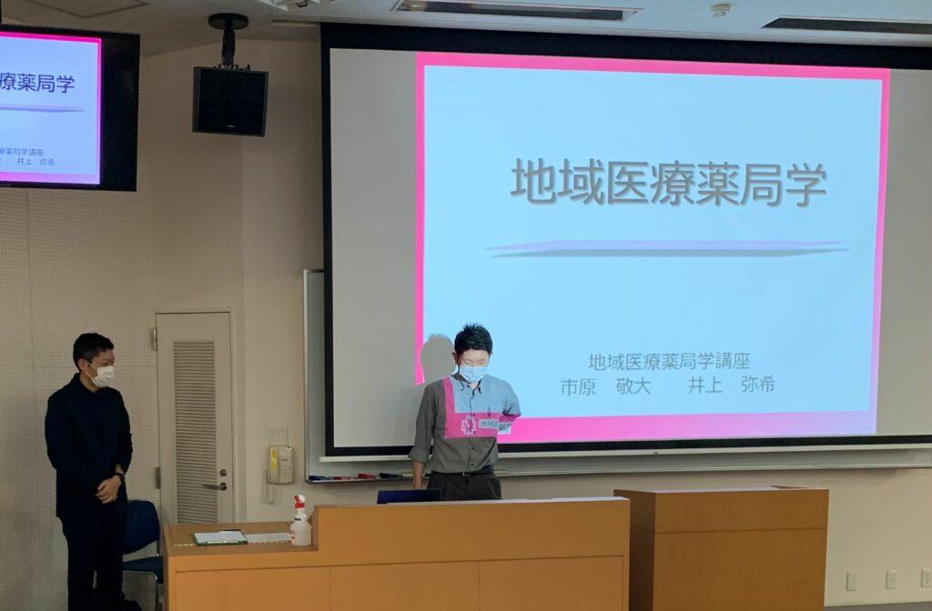 愛知学院での寄附講座がスタートしました!【薬局経営学・地域医療薬局学】
